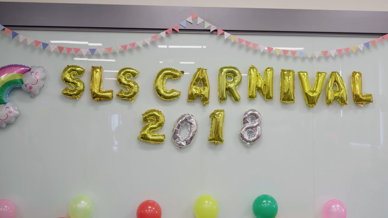 Image showing SLS Carnival 2018